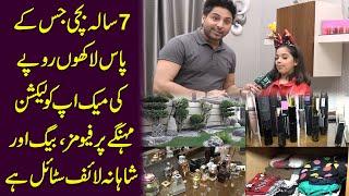 7 Sala Bachi jis k pas lakhon ki makeup collection, mehngy perfumes, bags aur shahana life style hai