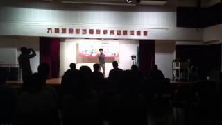 觀塘區聯校歌唱比賽2014 - ECHOES(初賽)陳志恆