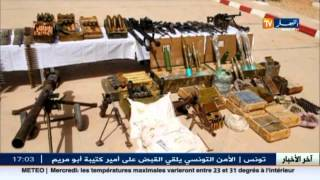 """ادخل و شاهد المفاجأة التي احتجزها الجيش الوطني في الحدود الجزائرية """"عين قزام """""""