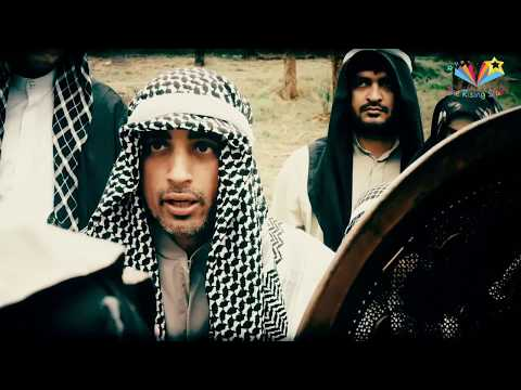 Ishq e Hussain | Islamic Historical Movie in Urdu