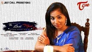 The Last Meet | Telugu Short Film Trailer | Directed by Shiva Ram Reddy | #TeluguShortFilms