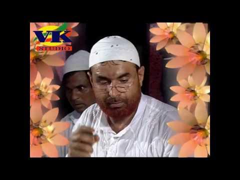 ISLAMIC || QAWWALI ||  Zahir Miyan  || JAMANAGAR || GUJRAT