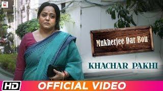 khachar-pakhi-nikhita-gandhi-nandita-shiboprasad-mukherjee-dar-bou-bengali-film-song-2019