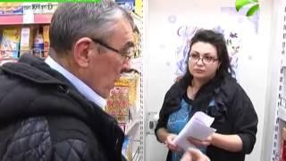 Рейд не выявил больших нарушений в магазинах Муравленко(, 2016-02-12T09:22:28.000Z)