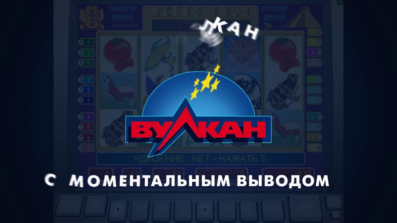 Игровые автоматы абакан 2015