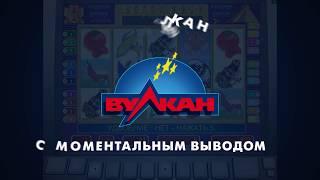 Eu казино онлайн