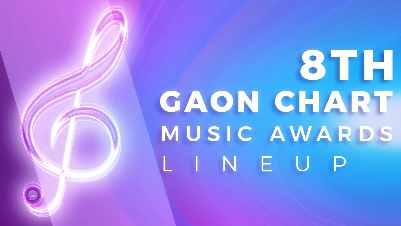 8TH GAON MUSIC AWARDS LINEUP