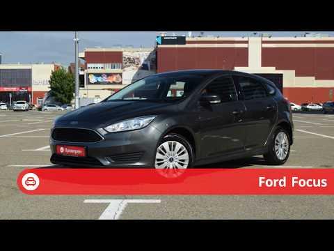 Проверенный Ford Focus 2016 с пробегом