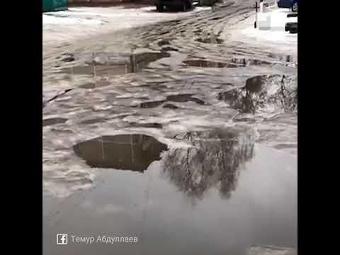 Обледенелый Ярославль | 76.RU