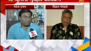 Maharashtra : Nandesh Umap And Vikram Gokhale Praise Zee 24tass Sangharshala Havi Saath