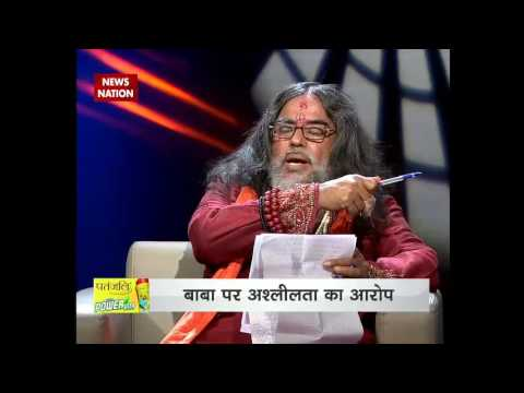 Nation View : Ex-Bigg Boss contestant Swami Om claims he played major role in PM Modi's elevation