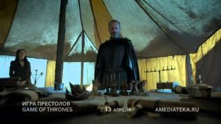 Игра престолов 5 сезон. Трейлер 2