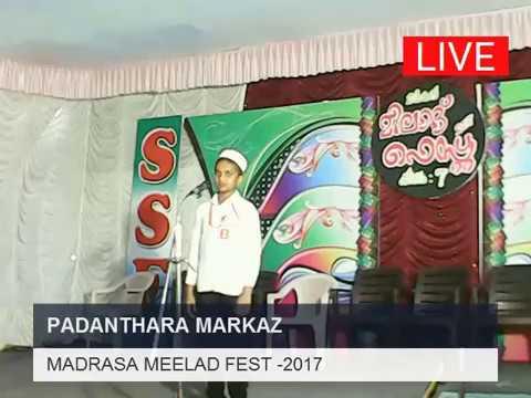 SUB JUNIOR TAMIL SPEECH | PADANTHARA MARKAZ MADRASA MEELAD FEST 2017
