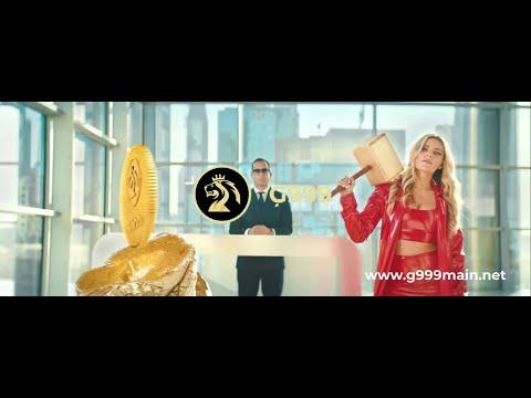 GSB Gold Standard