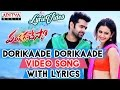 Dorikaade Dorikaade Video Song With Lyrics II  Pandaga Chesko Songs II Ram, Rakul Preet Singh