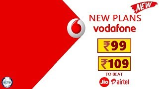 Vodafone Launched New Plan ₹99 & ₹109 To Beat Jio ₹98 & Airtel ₹97 Plan