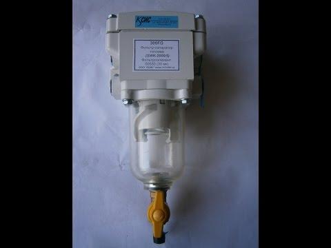 hyundai hd 78 Хендай 78 17 Сепаратор топлива 300FG5. Часть 2 установка
