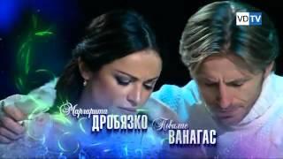 Новое ледовое шоу Ильи Авербуха в Волгограде