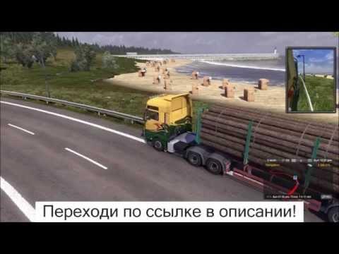 Коды для:  Euro Truck Simulator 2 скачать через торрент