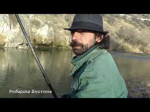 Po riba so Vlado Dojcinoski - BOJNIK na Pchinja - Katlanovo