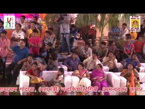 """Ajay singh Bikaner """"dil diya he jaan bhi denge"""" live Juna Khedapatti Mandir""""jodhpur"""