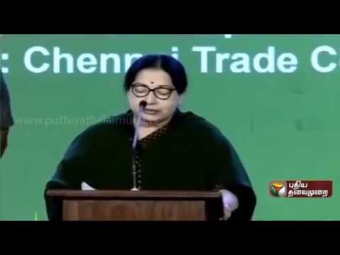 Tamilnadu Chief Minister addressing at the Global Investors Meet at Chennai