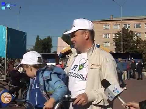 В Россоши впервые в истории города состоялся массовый велопробег.