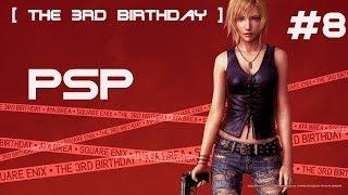 The 3rd Birthday - [PSP] - [#8]
