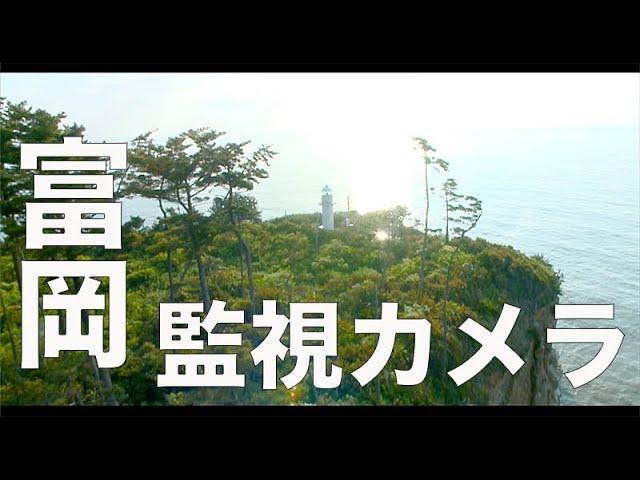 もうすぐ10年、福島。【小良ヶ浜 / 福島 / 171】「監視カメラはこんなところに仕掛けるんだな」空撮・たごてるよし_Aerial_TAGO channel