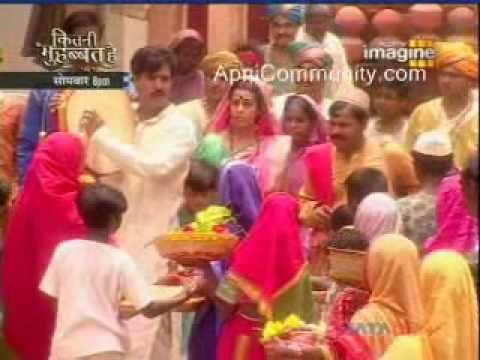 Mahima Shani Dev Ki, Tv Serial Song,