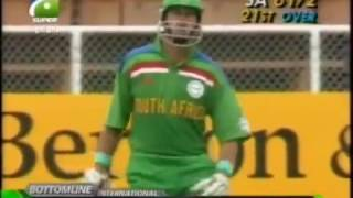 vuclip South Africa vs West Indies 1992 cricket world cup: Complete Highlights