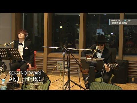 SEKAI NO OWARI - ANTI-HERO, 세카이노 오와리 - ANTI-HERO [테이의 꿈꾸는 라디오] 20160721