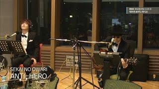 SEKAI NO OWARI - ANTI-HERO, 세카이노 오와리 - ANTI-HERO ▷ Playlist ...