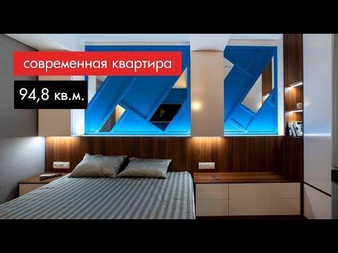 Реализация дизайн-проекта квартиры в г.Смоленске для молодой семьи 94,8 кв.м.