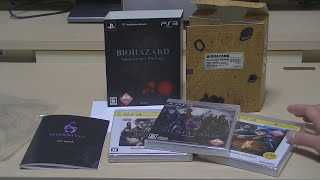 Resident Evil / Biohazard Anniversary Package PT-BR +iPhone 5 +recados e video games antigos!  !