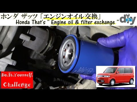 ホンダ ザッツ「オイル&フィルター交換」 /Honda That's '' Engine Oil & Filter Exchange '' LA-JD1 /D.I.Y. Challenge