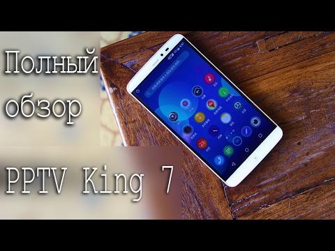 [ОБЗОР] PPtv King 7 - полнейший обзор и опыт эксплуатации.