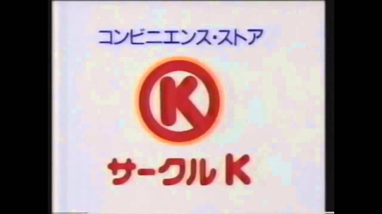 Japanese Commercial Logos (Full Part 1) - YouTube