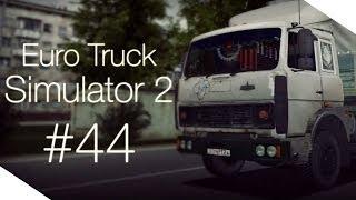 Euro Truck Simulator 2: За рулем по России [#44]