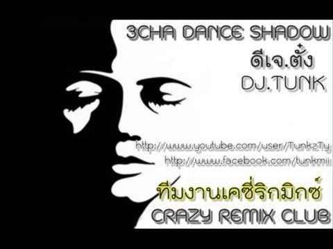 DJ—•` ๓ั่ง & ไอซ์ - Bara Bara Bere Bere