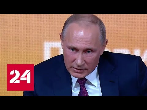 Путин: Сирия одна