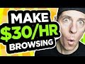 How To Make $30 Per Hour Browsing The Internet