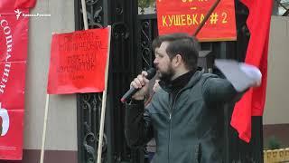 Коммунисты Сочи против произвола, беззакония и коррупции во власти