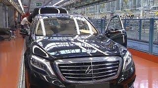 Так собирают Ваш Mercedes-Benz S класс и GL класс