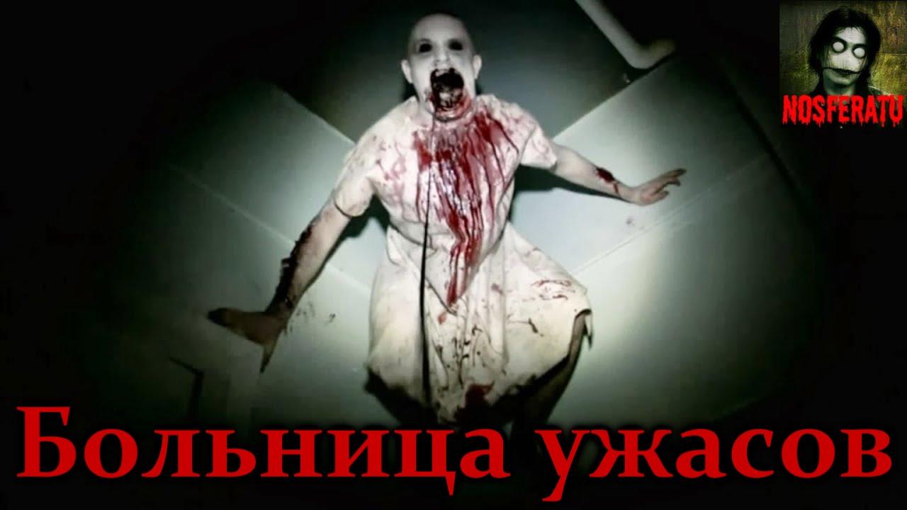 Новороссийская 65 детская поликлиника расписание врачей
