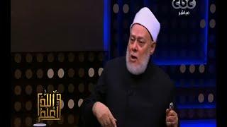 جمعة : منع التمسح بقبر النبي