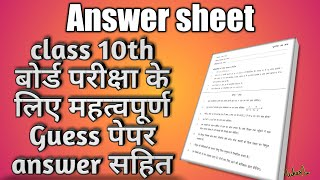 cbse english board papers for sa 1 Sample question paper summative assessment ii english 1 all questions are scattering paper or throwing books on the shelf.