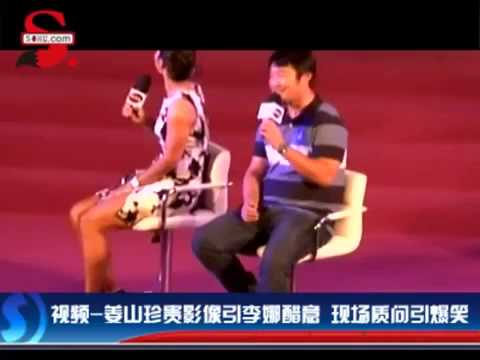 Chinese Tennis Player, Li Na, Was Slapped by Chinese Official During Medal Ceremony In China    YouT