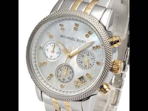 40c450bb5 Michael Kors Mk5057 Ladies Watch with Stainless Steel - Coolwatch31 |  COOLWATCH31