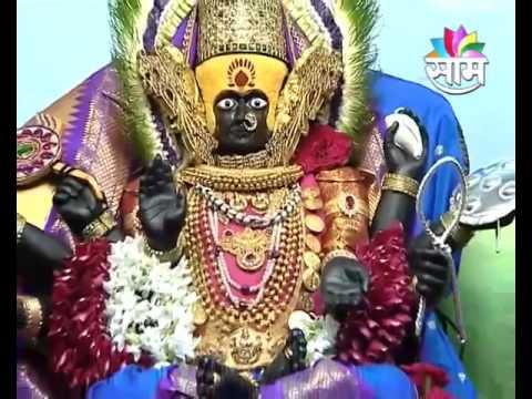 Aai Ambabai | October 19th, 2015 | Episode 07 | Seg 03
